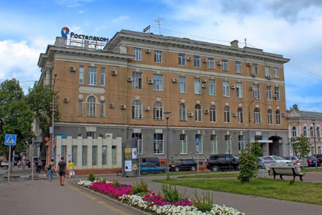 Почтамт городской