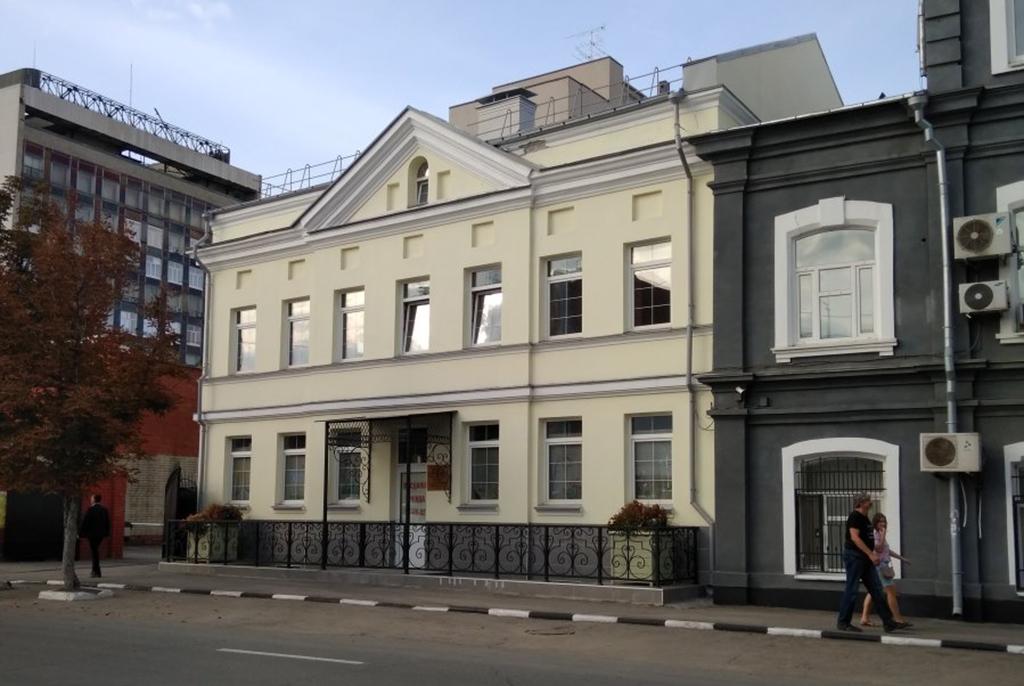 Саратовская Ремесленная Управа