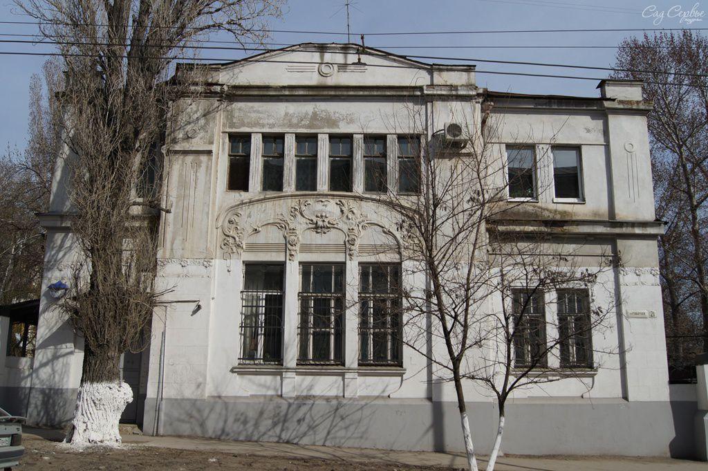 Особняк Е. С. Парусиновой