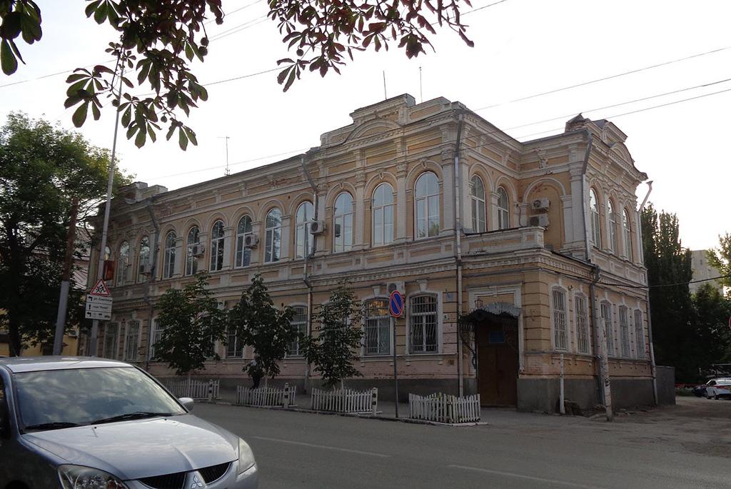 Гимназия женская Мариинская