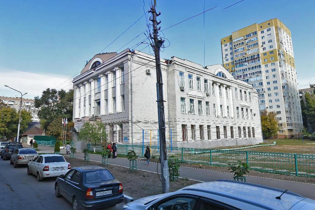 Школа-дворец