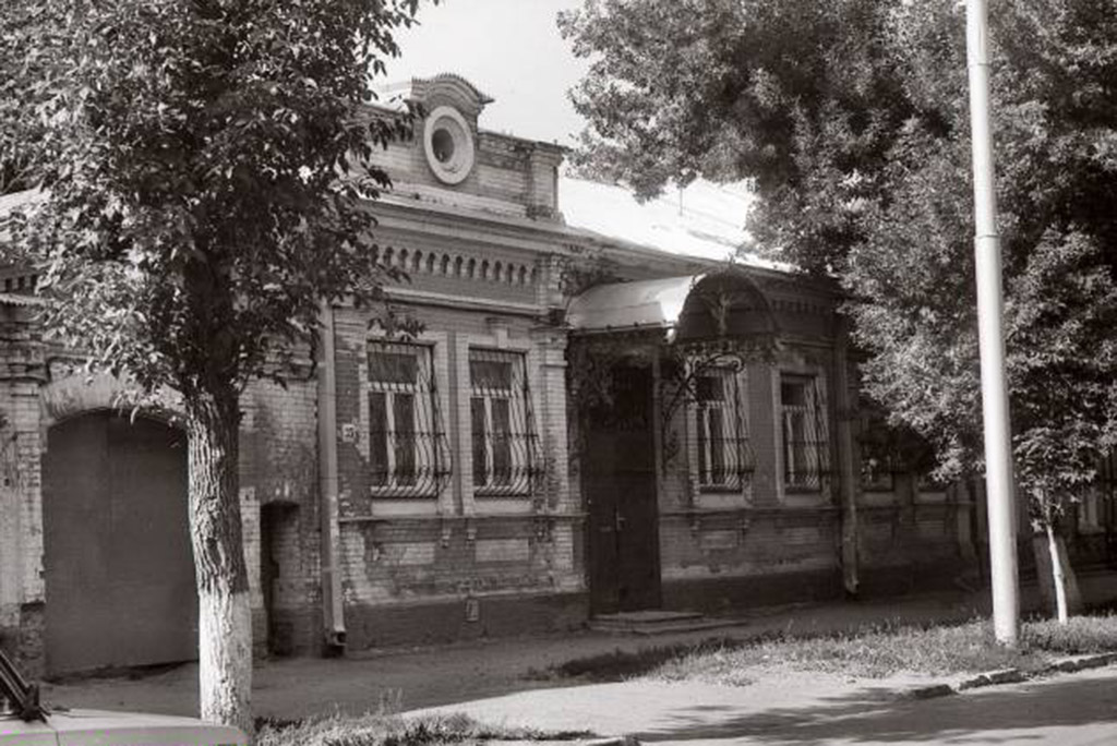 Дом Г. П. Клинга