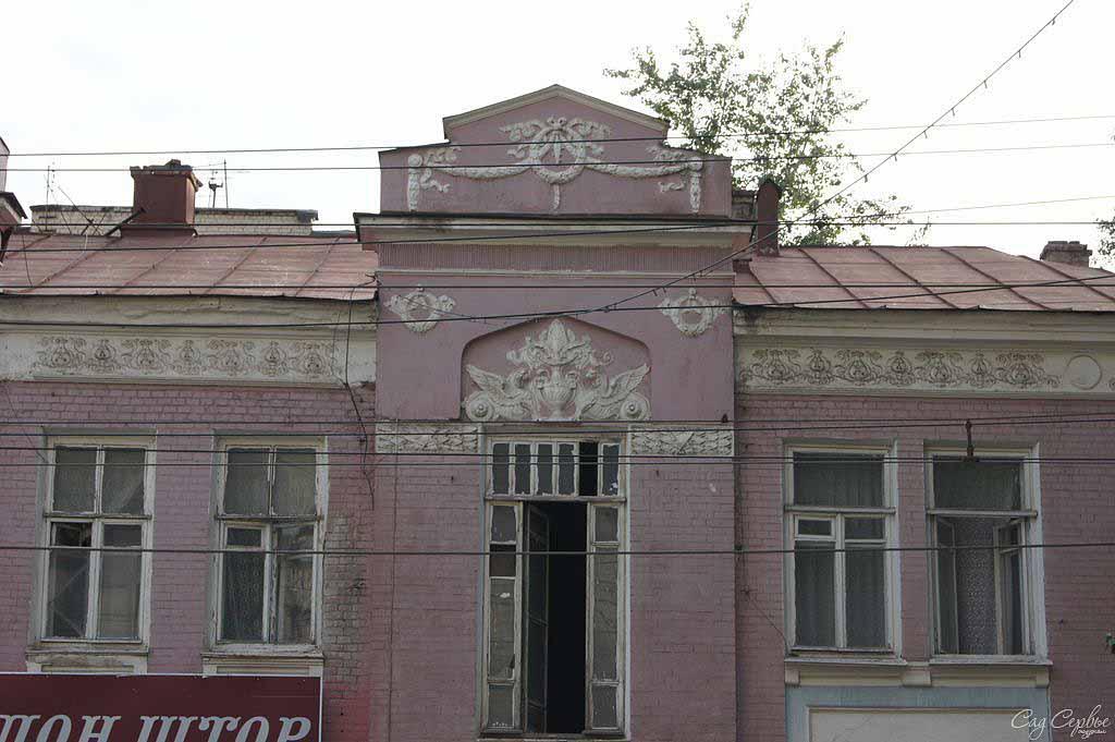 Аптека Г.Г. Фридолина