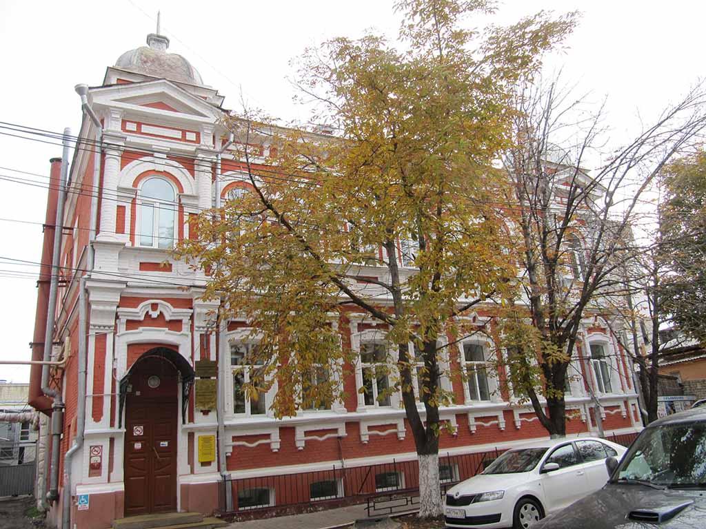 Торговый дом «Р.Г. Мейерович и К°» (Больница Н.Е.Штерна)