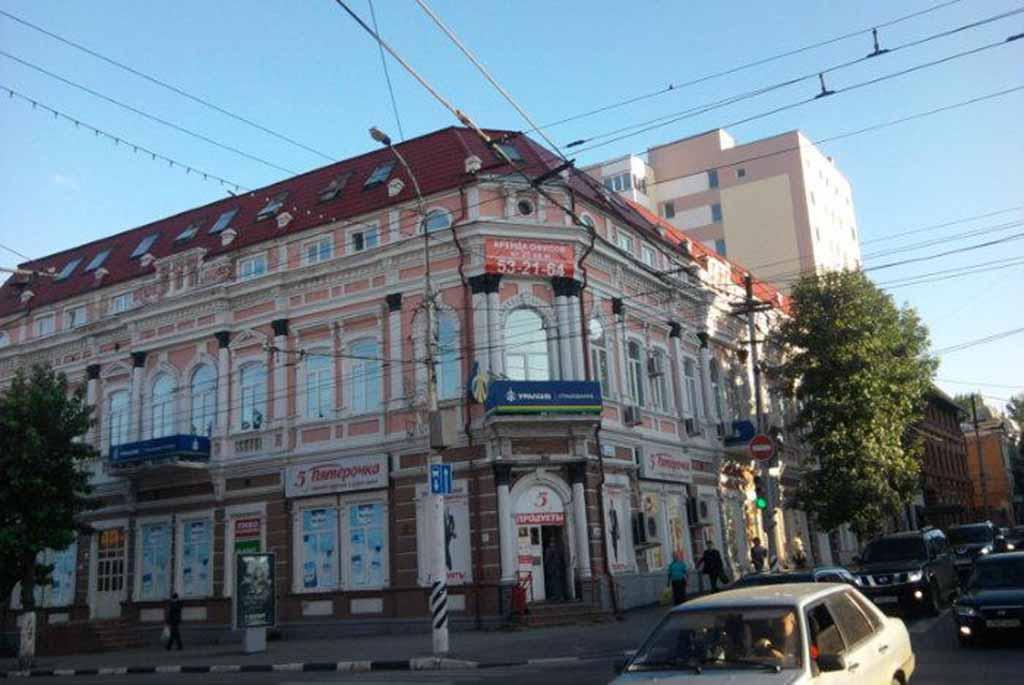 Доходный дом с аптекой Н. И. Шмидта