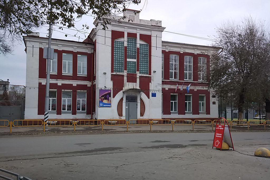 Училище народное