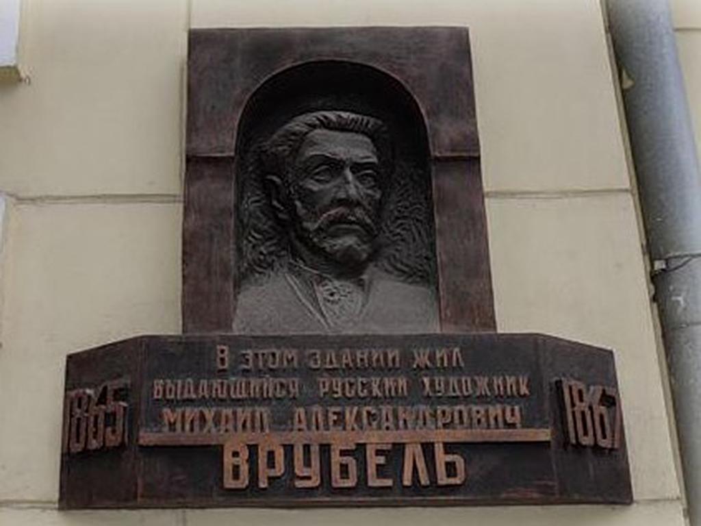 Комплекс казарм губернского батальона
