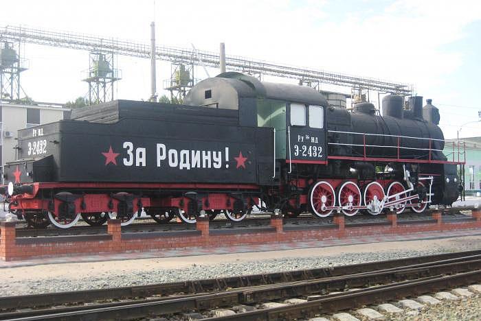 Паровоз, отремонтированный на первом коммунистическом субботнике