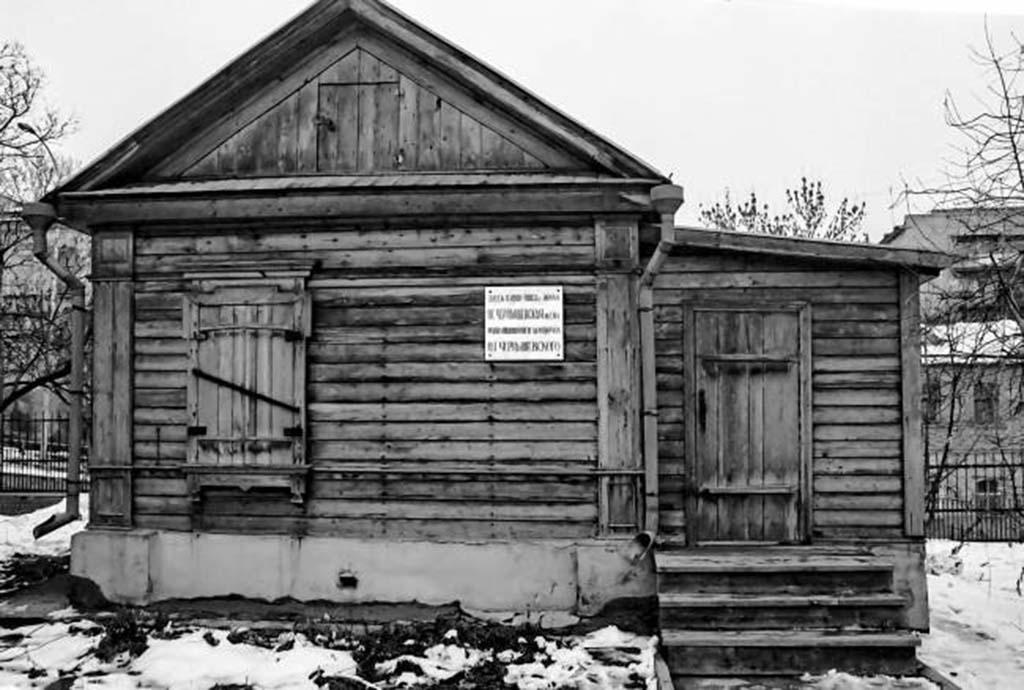 Флигель О.С. Чернышевской