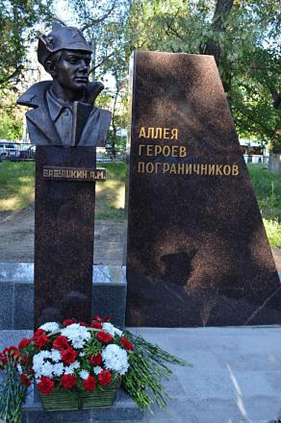 Аллеея Героев-пограничников