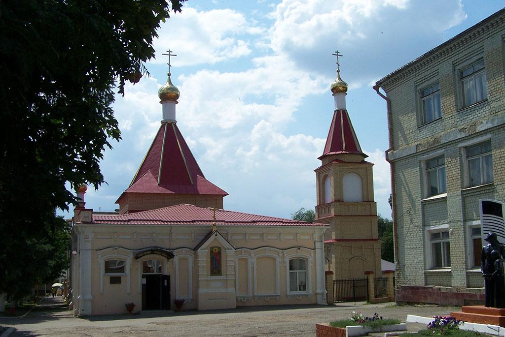 Храм Святого Архангела Михаила
