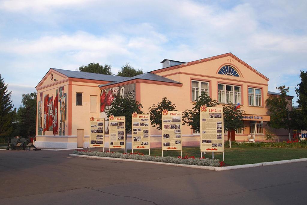 Парк победы города Маркс