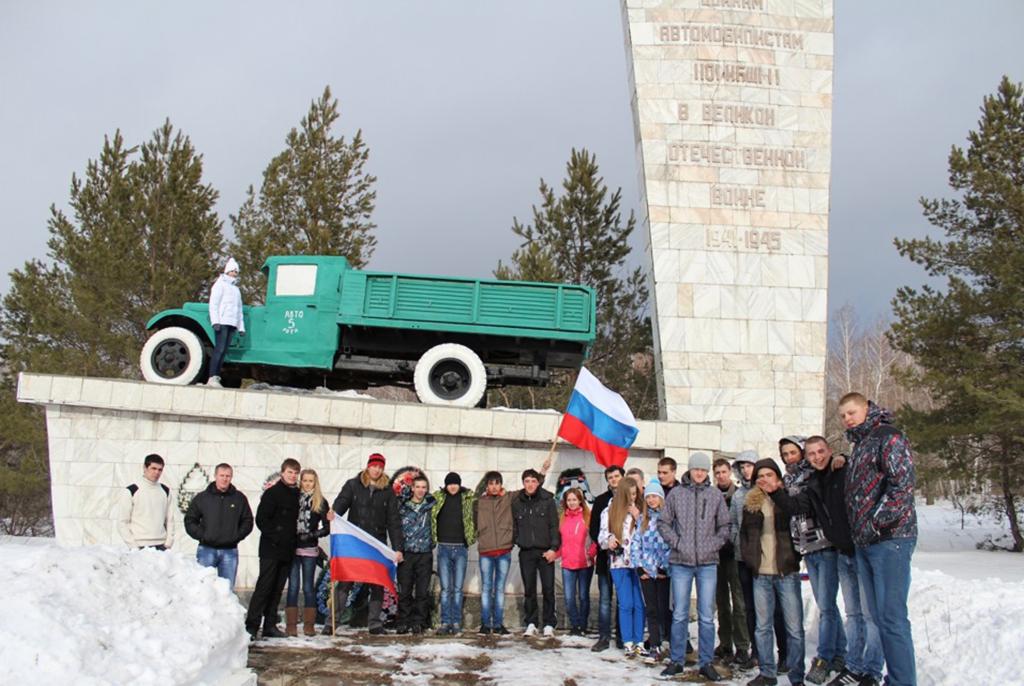 Памятник воинам-автомобилистам, погибшим в годы Великой Отечественной войны