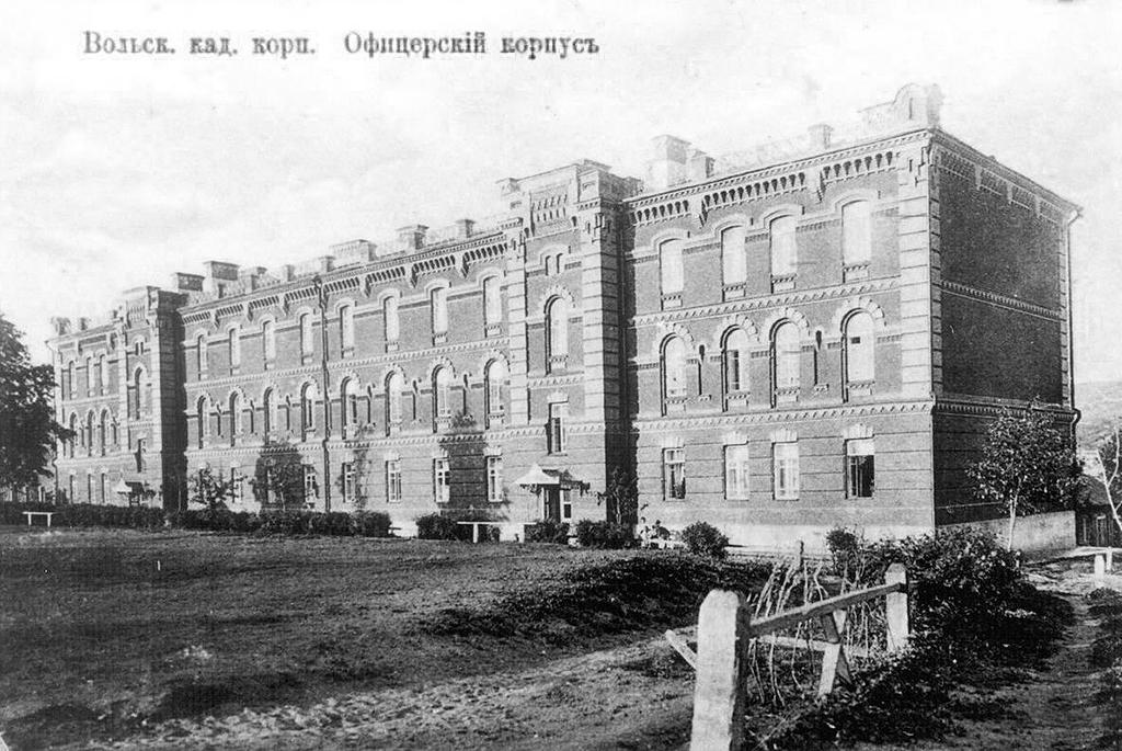 Вольский кадетский корпус