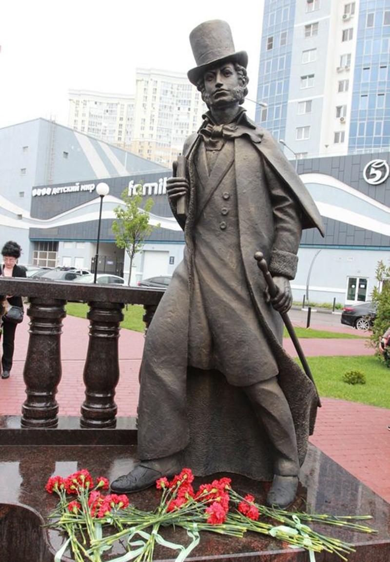 Памятник Пушкину  г. Энгельс