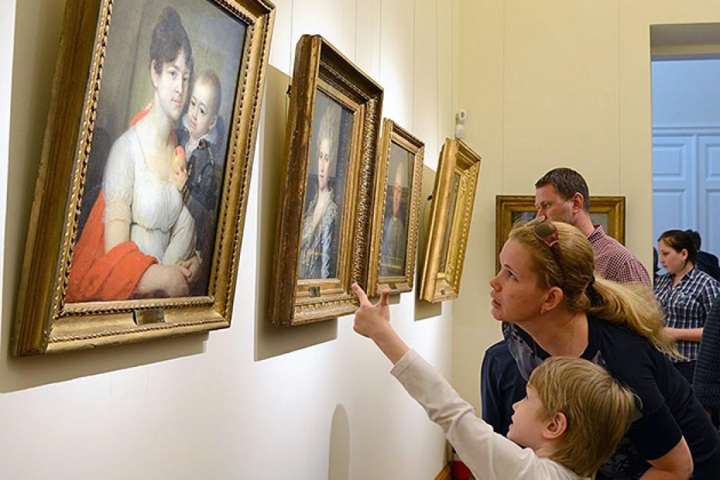 Саратовский художественный музей имени А. Н. Радищева