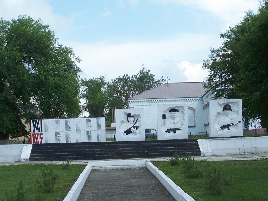 Мемориальная композиция в честь невернувшихся с войны односельчан