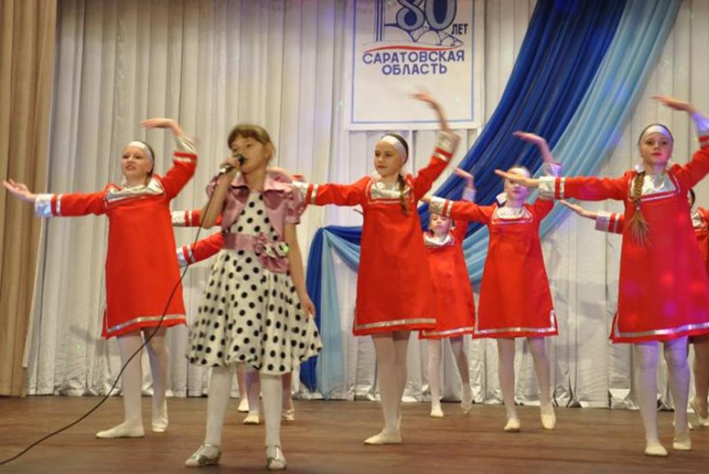 Аткарский районный культурный центр
