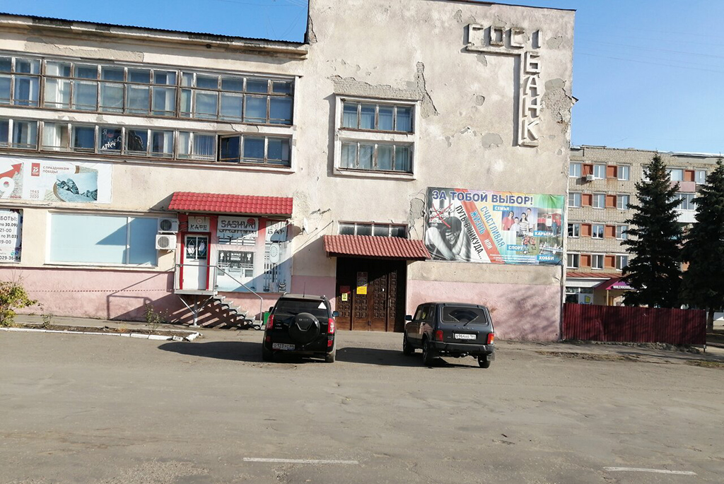 Бывшее здание Госбанка
