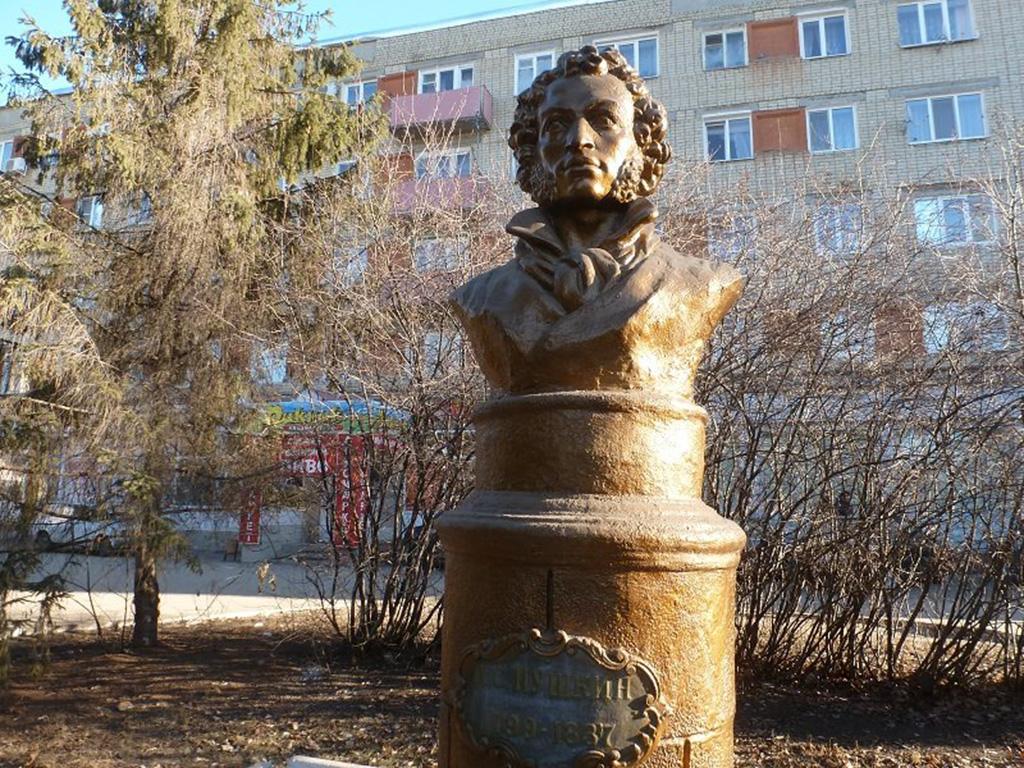 Бюст великого поэта А.С. Пушкина