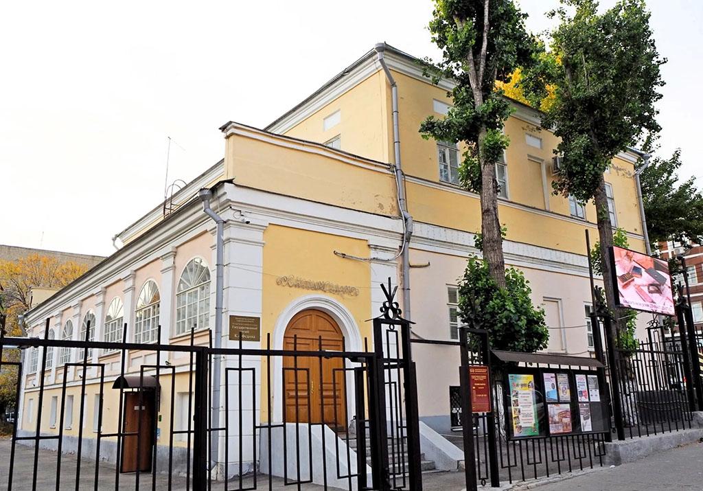 Государственный музей К.А. Федина