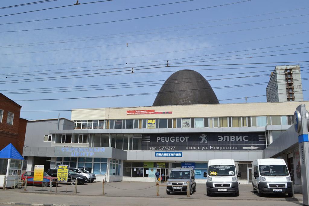 Саратовский планетарий