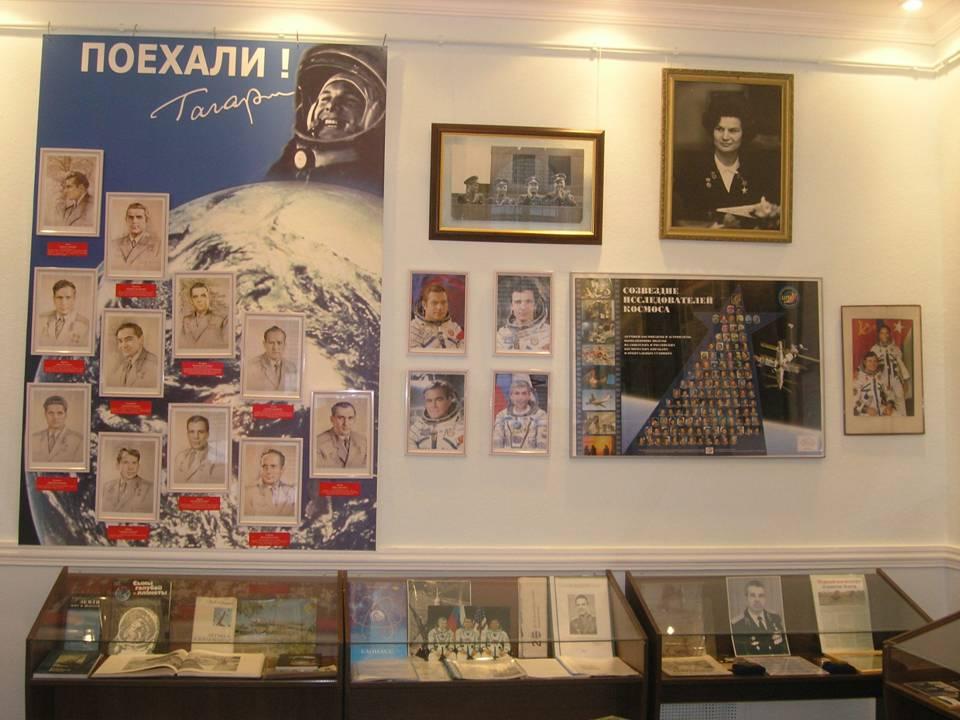 Народный музей Ю.А. Гагарина