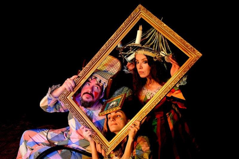 МУК «Театр драмы, музыки и поэзии «Балаганчикъ»