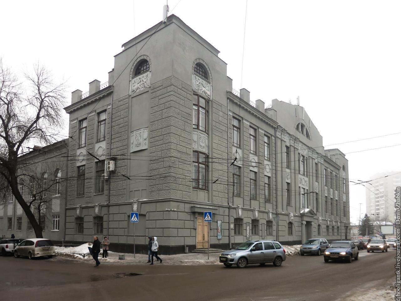 Саратовский губернский театр хоровой музыки