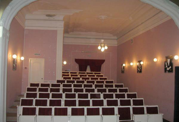 Театр магии и фокусов «Самокат»