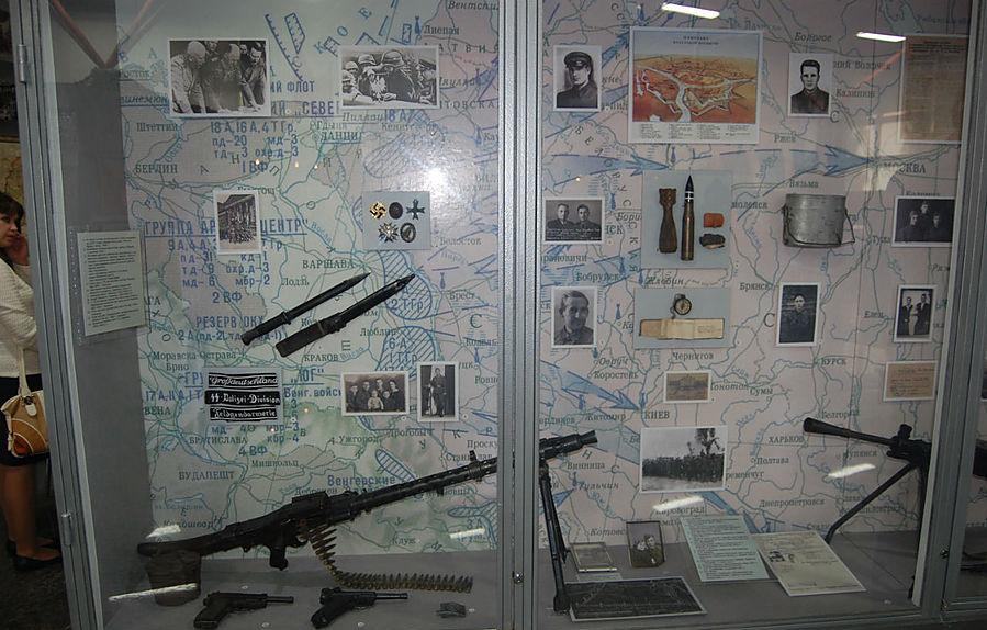 Саратовский Государственный Музей Боевой и Трудовой Славы