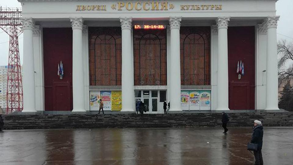 "Народный театр драмы ""Свободный театр"""