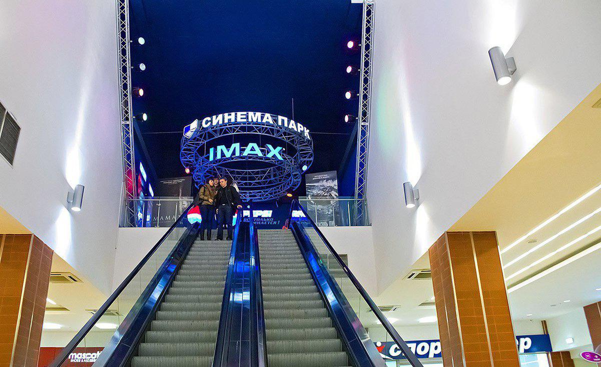 Кинотеатр «Синема парк» Триумф Молл