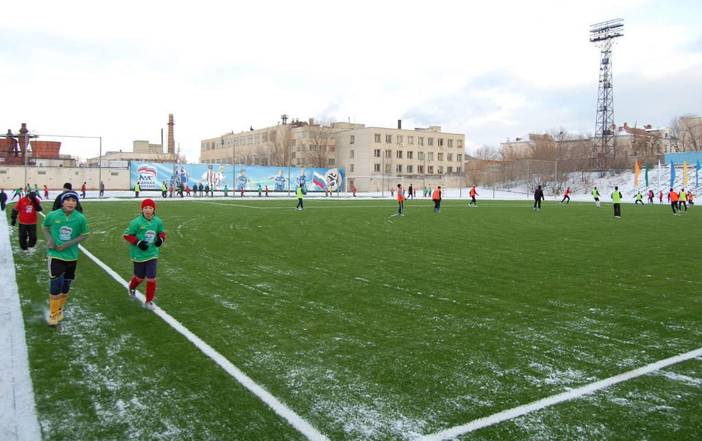 Стадион Салют