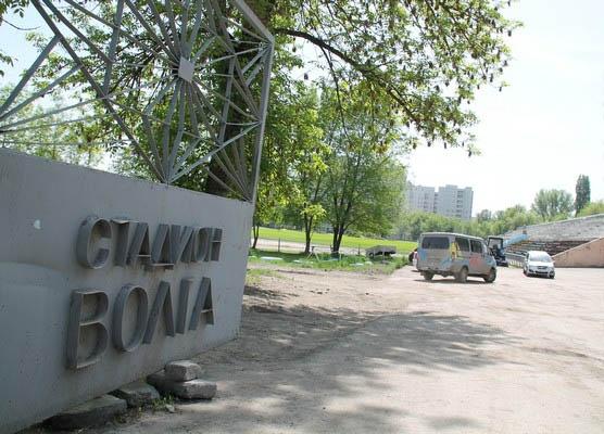 Стадион Волга