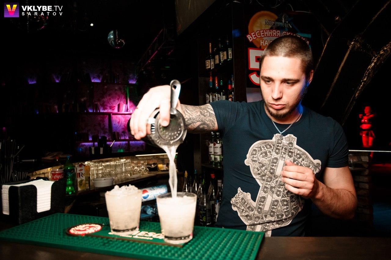Караоке-клуб «Michurin bar»