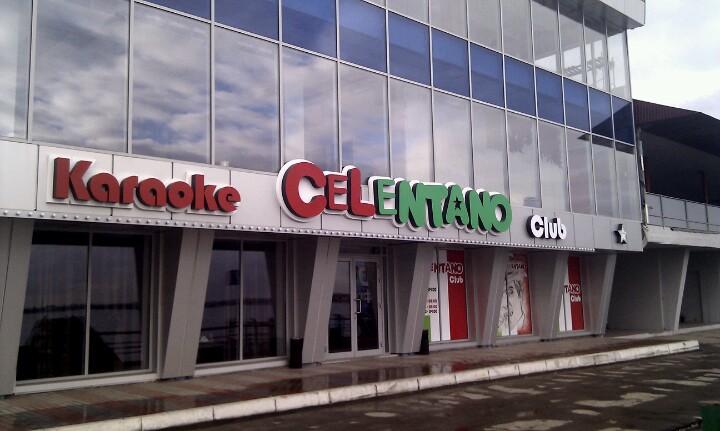 Караоке-клуб «Celentano»