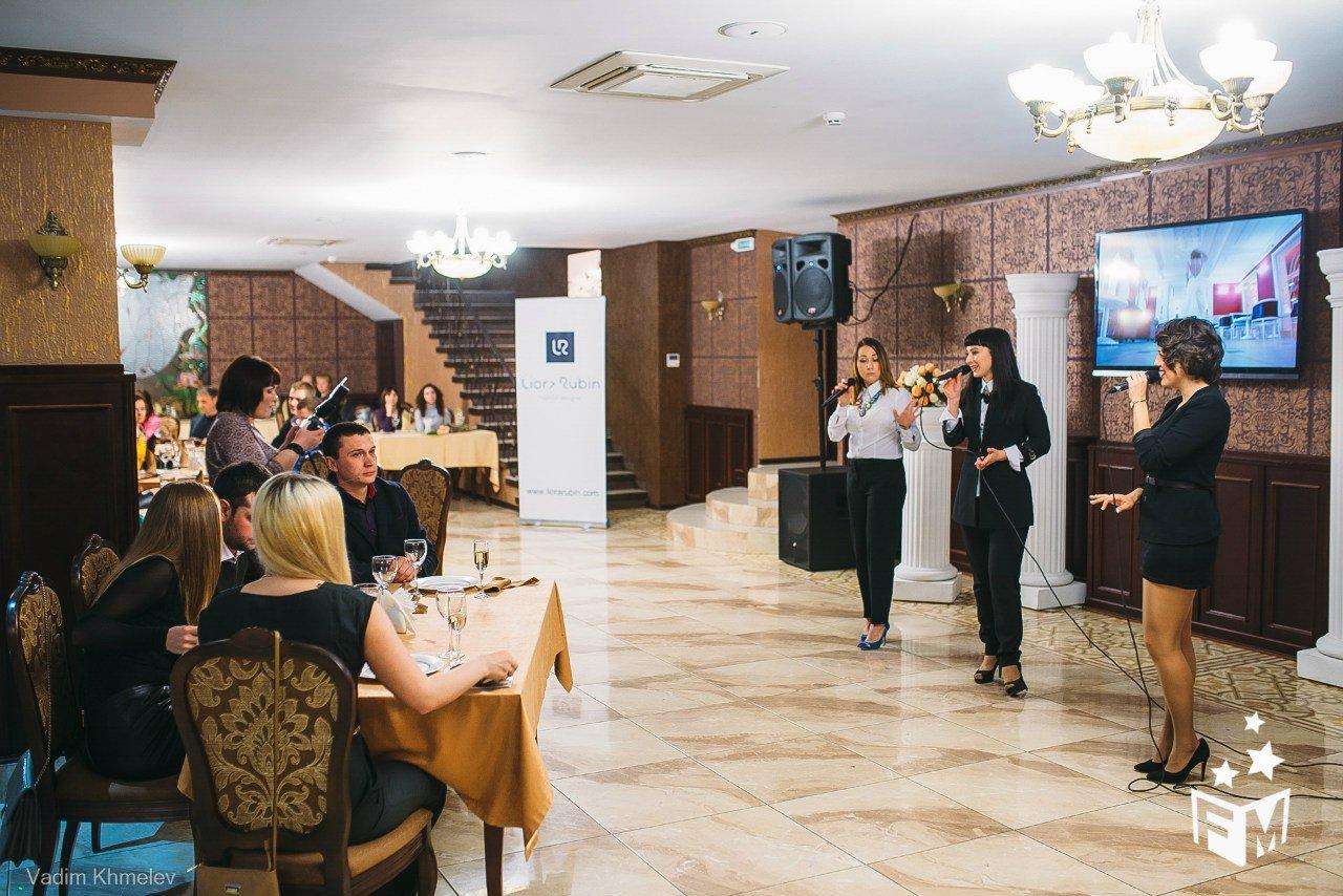 Развлекательный комплекс «Русский клуб»
