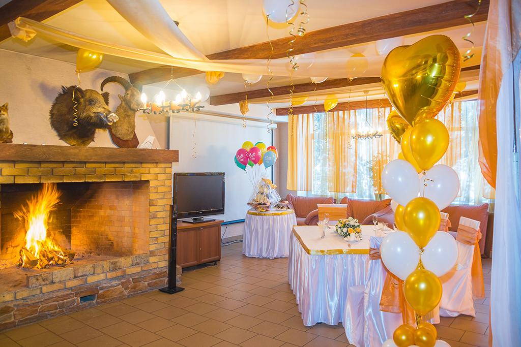 Загородный комплекс «Авангард»