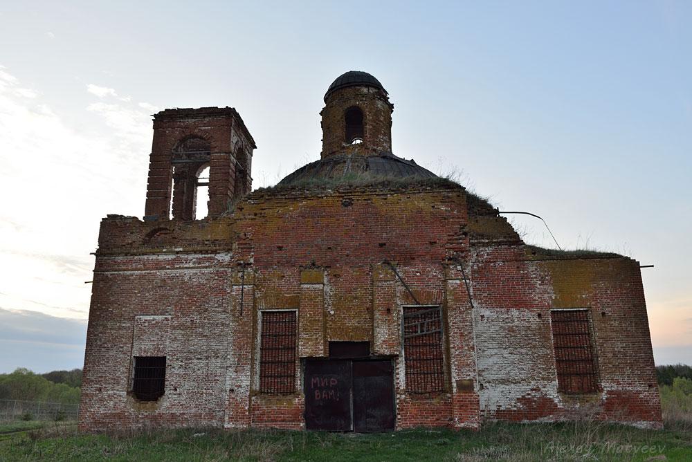 Храм во имя святого Архистратига Божия Михаила