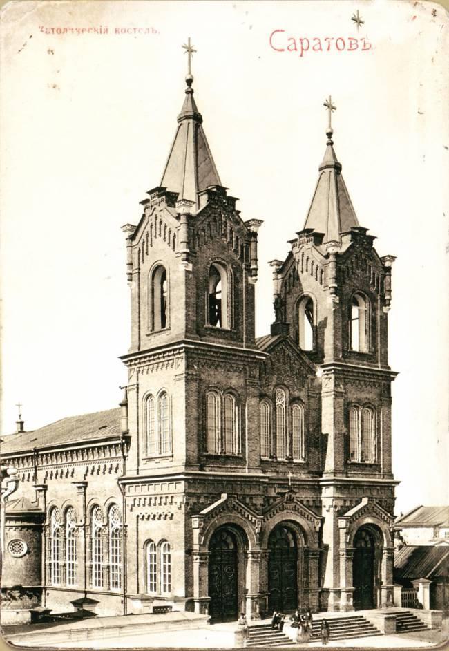 Кафедральный Собор Святых Апостолов Петра и Павла
