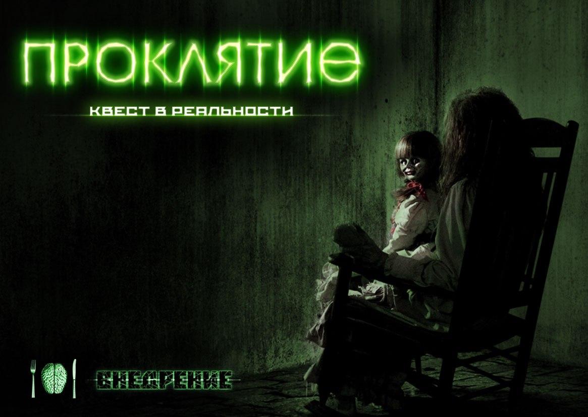"""Проект """"ВНЕДРЕНИЕ"""""""
