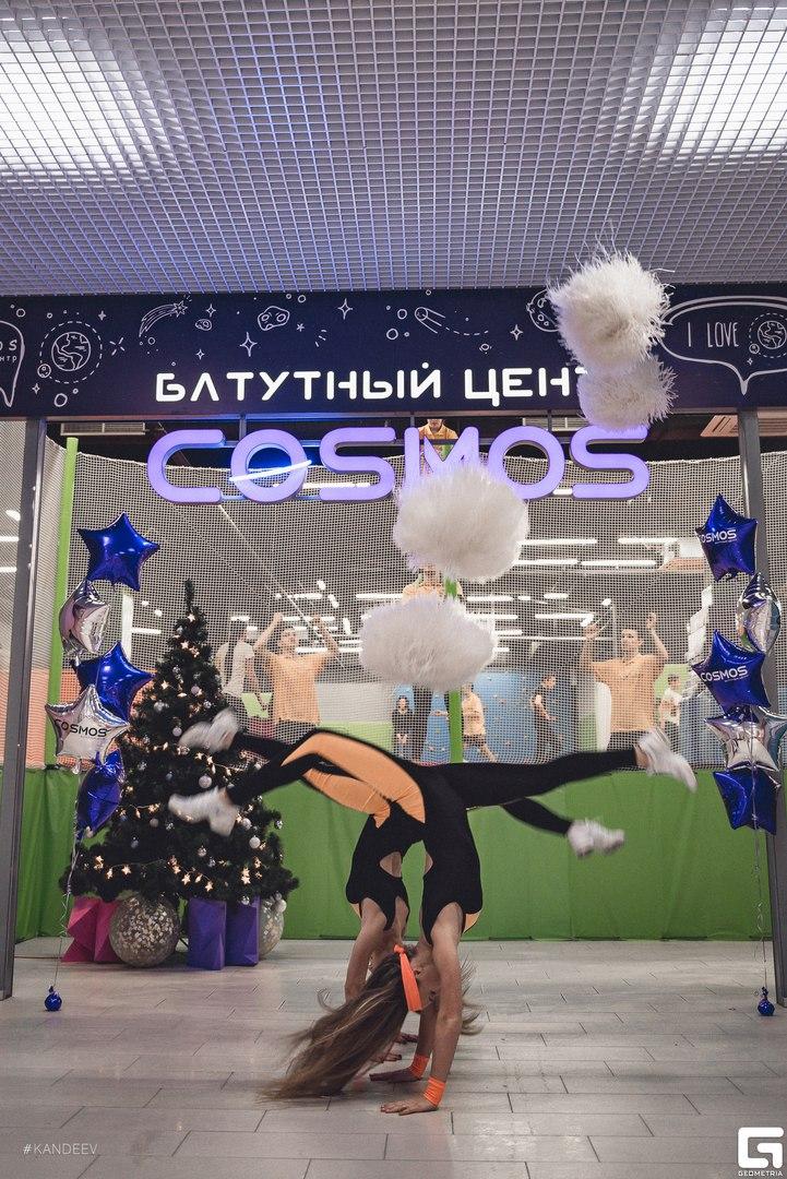 Батутный центр Cosmos