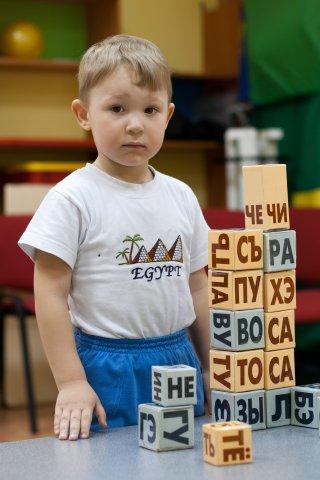 Детский центр Зайчата