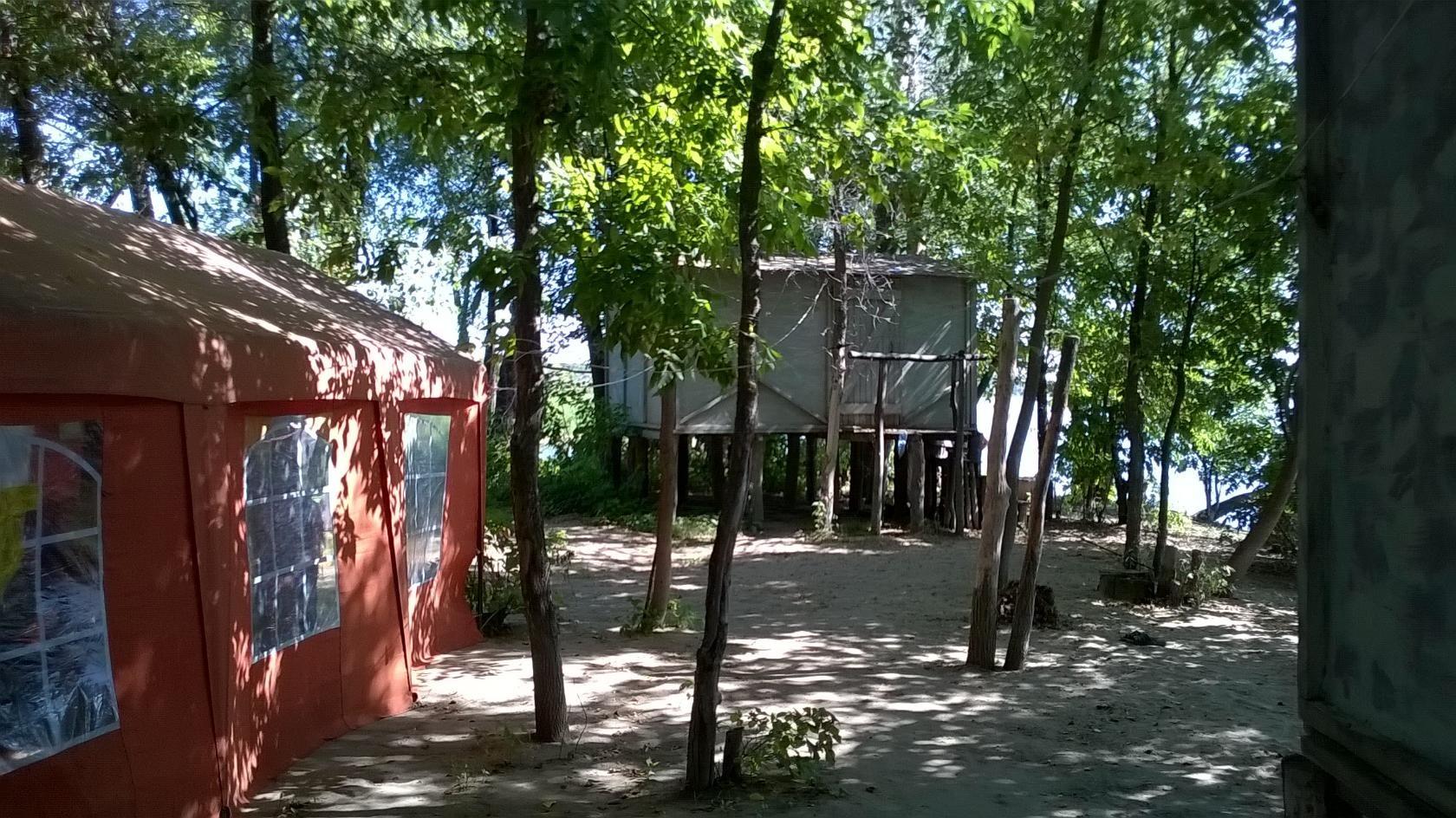 Плавбаза Шибуми