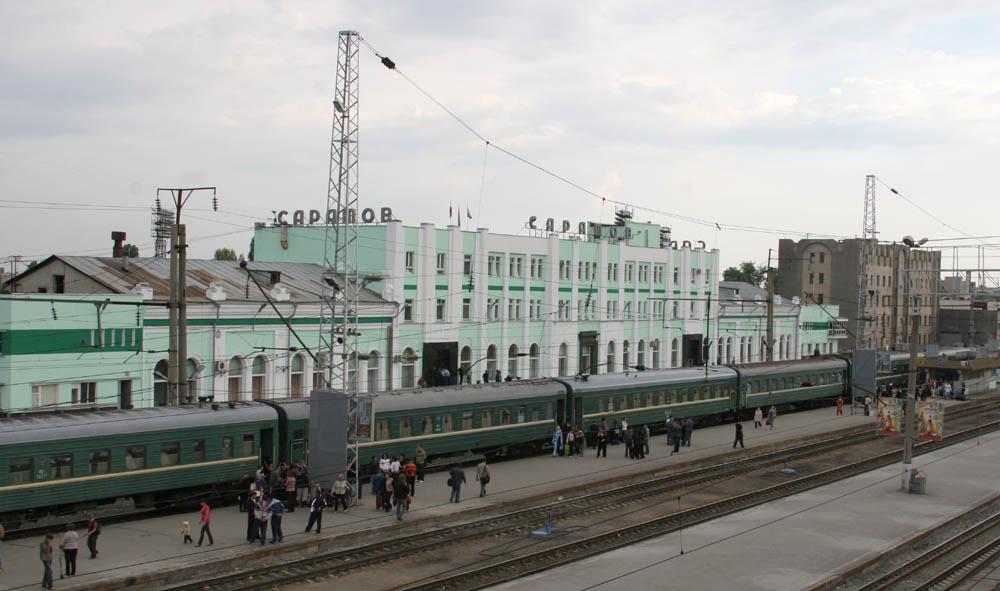 Железнодорожный вокзал Саратов-1