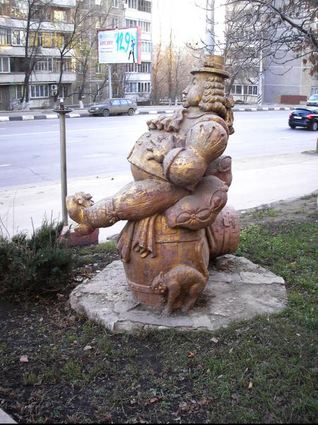 "Скульптура ""Робин Бобин"""