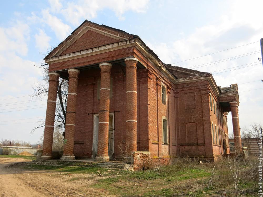 Розенгеймская лютеранская церковь