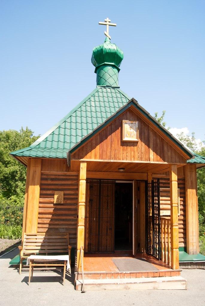 Храм во имя Святой мученицы Софии