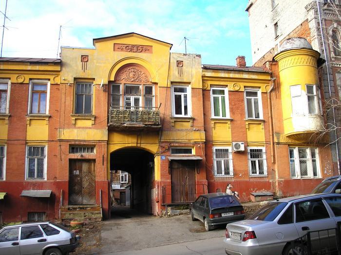 Особняк В.Н. Поляка на Провиантской